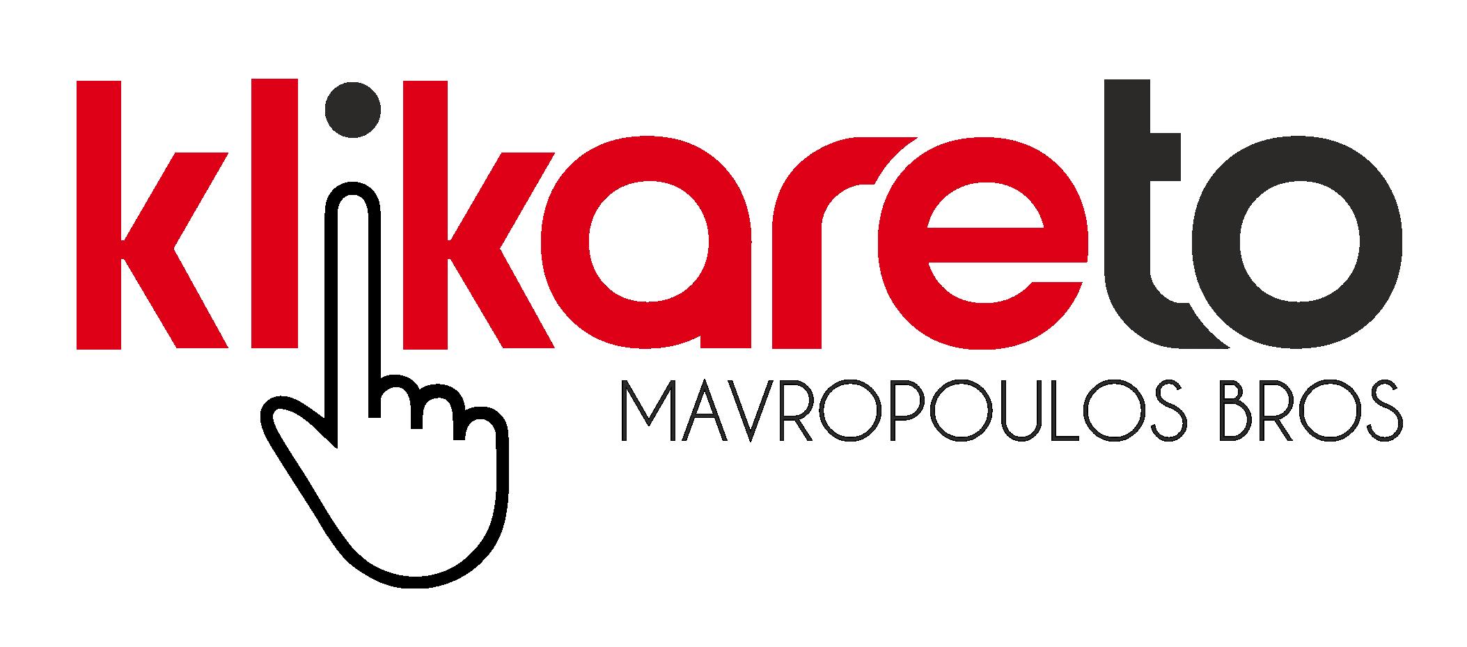 klikareto.com | ΑΦΟΙ Ε. ΜΑΥΡΟΠΟΥΛΟΙ Ο.Ε
