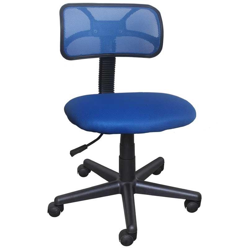 Καρέκλα γραφείου εργασίας σε χρώμα μπλε 45x58x80/90