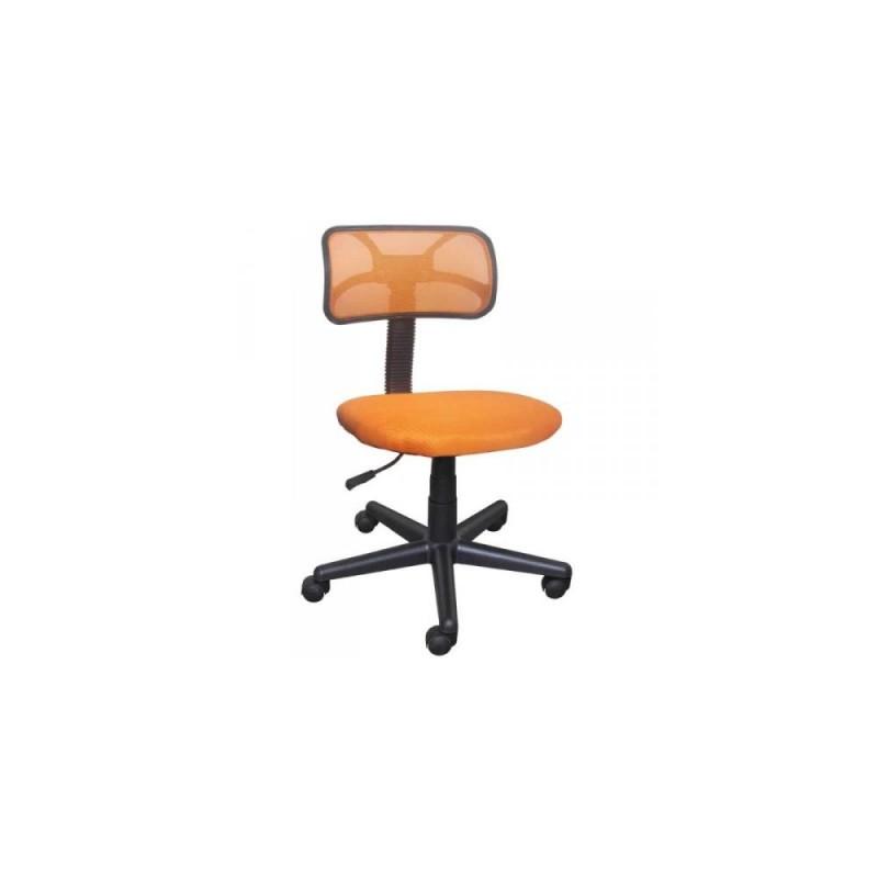 Καρέκλα γραφείου εργασίας σε χρώμα πορτοκαλί 45x58x80/90