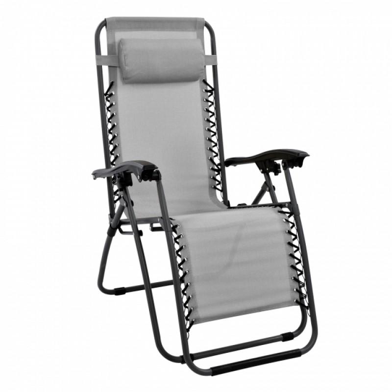 """Πολυθρόνα-ξαπλώστρα """"COMFORT"""" μεταλλική σε χρώμα πορτοκαλί 178x65x110"""