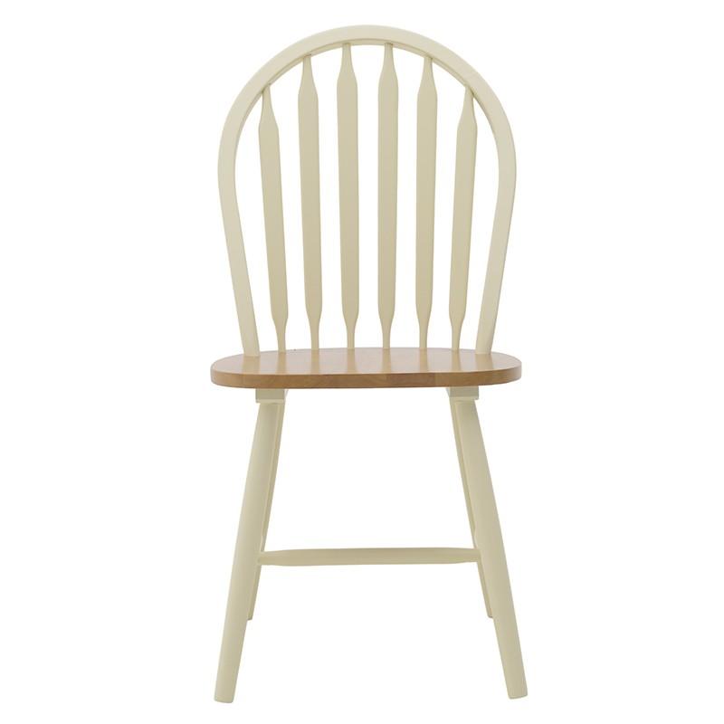 """Καρέκλα τραπεζαρίας """"BOSTON"""" από μασίφ ξύλο σε χρώμα de cape-καρυδί 45x48x93"""