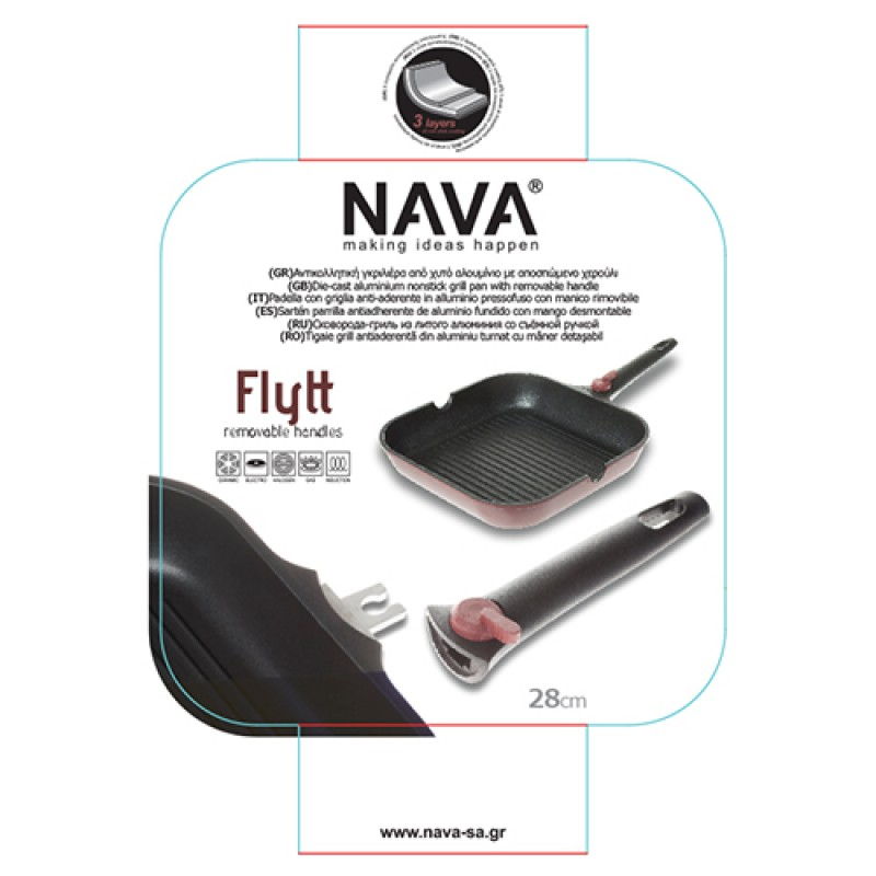 """Αντικολλητική γκριλιέρα """"NAVA"""" από χυτό αλουμίνιο με αποσπώμενο χερούλι 28cm"""
