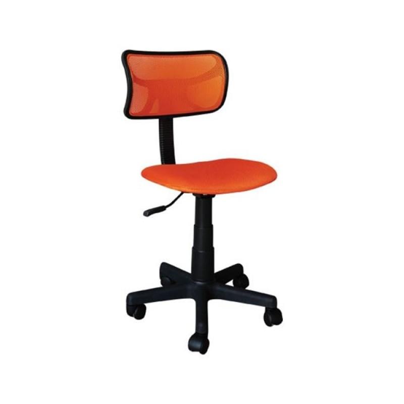 Πολυθρόνα εργασίας  γραφείου από meh ύφασμα σε χρώμα πορτοκαλί 46x52x77/89
