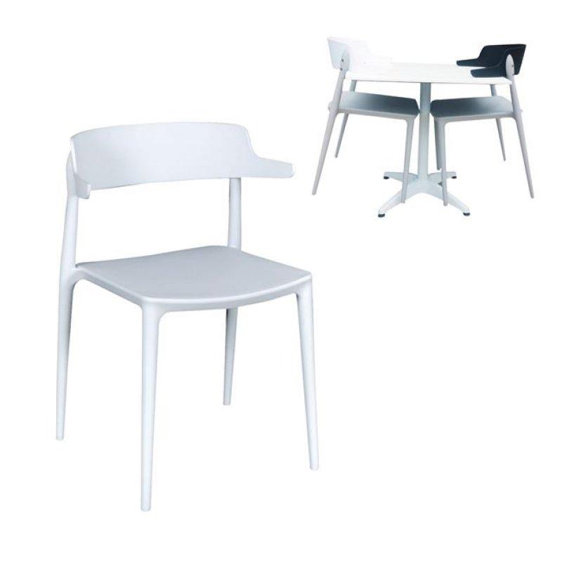 """Καρέκλα """"NADIA"""" από πολυπροπυλένιο σε λευκό χρώμα 50x53x75"""