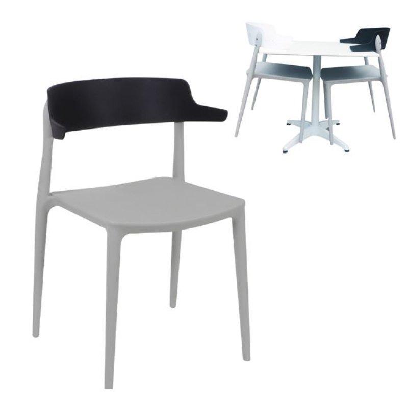 """Καρέκλα """"NADIA"""" από πολυπροπυλένιο σε γκρι-μαύρο χρώμα 50x53x75"""