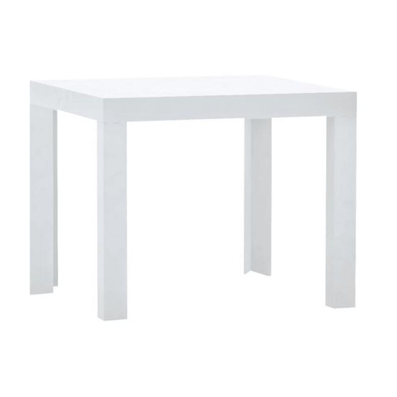 """Τραπεζάκι σαλονιού """"DECON"""" σε λευκό χρώμα 55x55x45"""