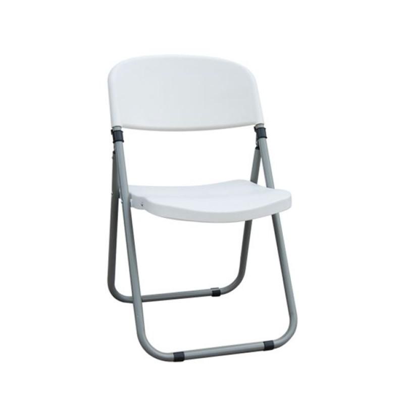 """Καρέκλα """"FOSTER"""" πολυπροπυλενίου χρώματος λευκό 49x56x82"""