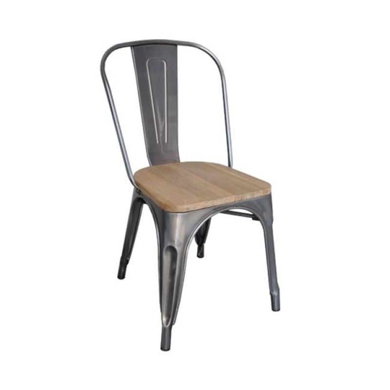 """Καρέκλα """"RELIX"""" μεταλλική σε χρώμα φυσικό 45x51x85"""