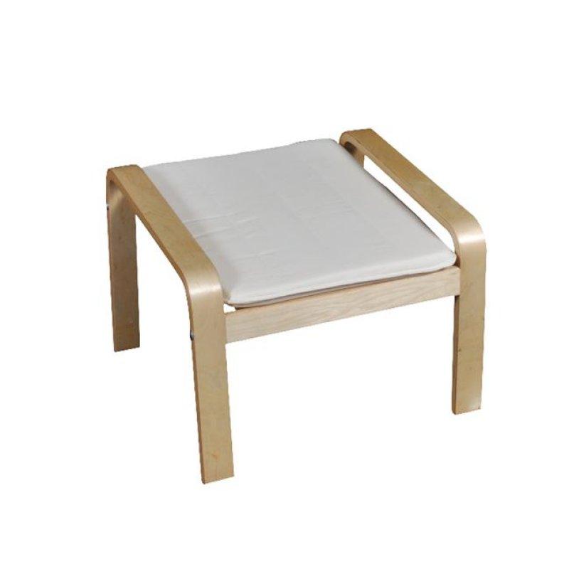 """Υποπόδιο-σκαμπώ """"HAMILTON"""" από μασιφ σημύδα και ύφασμα σε λευκό χρώμα 51x50x38"""