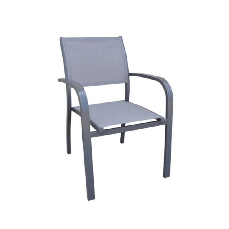 """Πολυθρόνα """"AMIRAL"""" αλουμινίου σε ανθρακί χρώμα με textilene γκρι  57x64x86"""