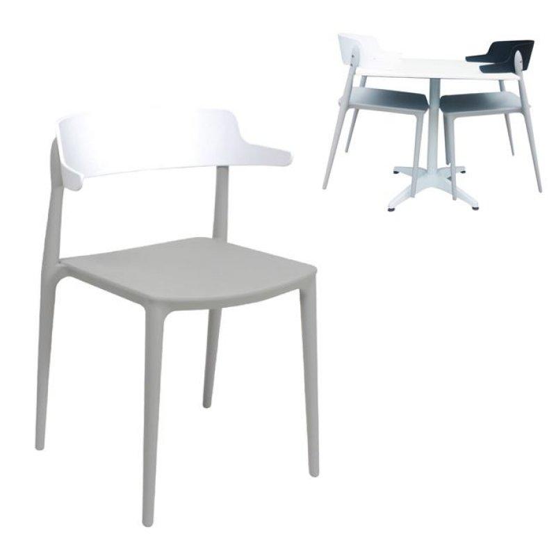 """Καρέκλα """"NADIA"""" από πολυπροπυλενίου σε γκρι-λευκό χρώμα 50x53x75"""