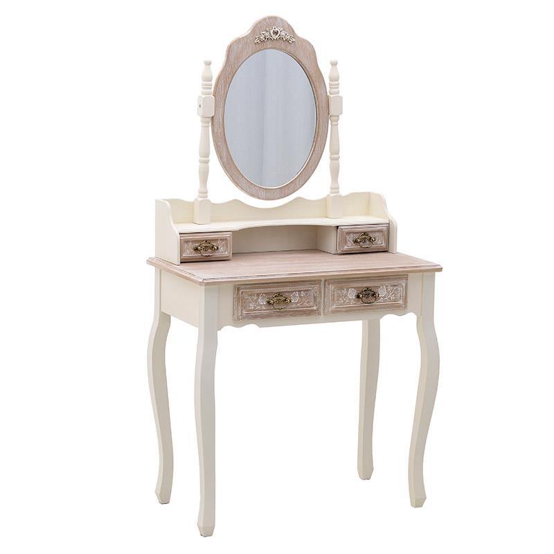 """Κονσόλα """"INART"""" με καθρέπτη ξύλινο σε χρώμα λευκό-ιβουάρ-μπεζ 75x40x140"""