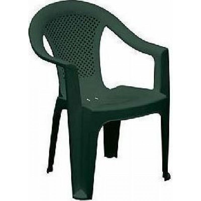 """Πολυθρόνα """"ΕΡΡΙΚΑ"""" πλαστική σε χρώμα πράσινο 59x60x80"""