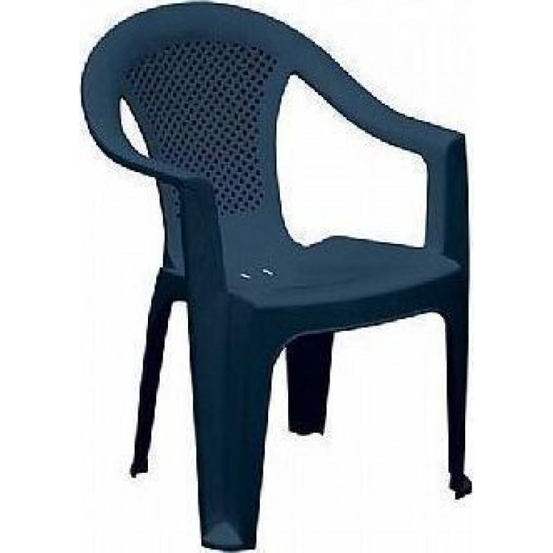 """Πολυθρόνα """"ΕΡΡΙΚΑ"""" πλαστική σε χρώμα μπλε 59x60x80"""