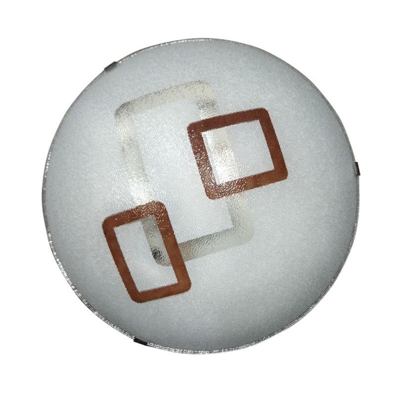 Φωτιστικό οροφής γυάλινο σε καφέ χρώμα 29x29