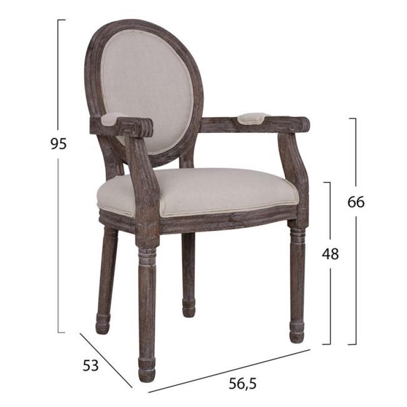 """""""ΒΟΝΝΙΕ"""" ξύλινη-υφασμάτινη σε χρώμα καφέ-εκρού 56.50x53x95"""