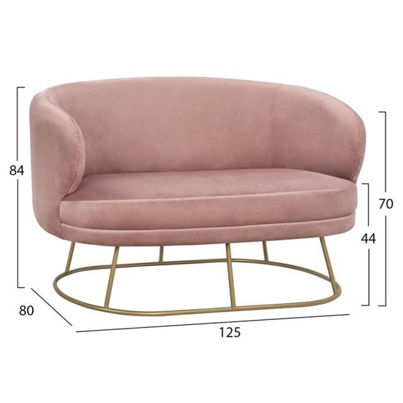 """Καναπές """"ARIEN"""" διθέσιος από ύφασμα σε χρώμα σάπιο μήλο/χρυσό 125x80x84"""