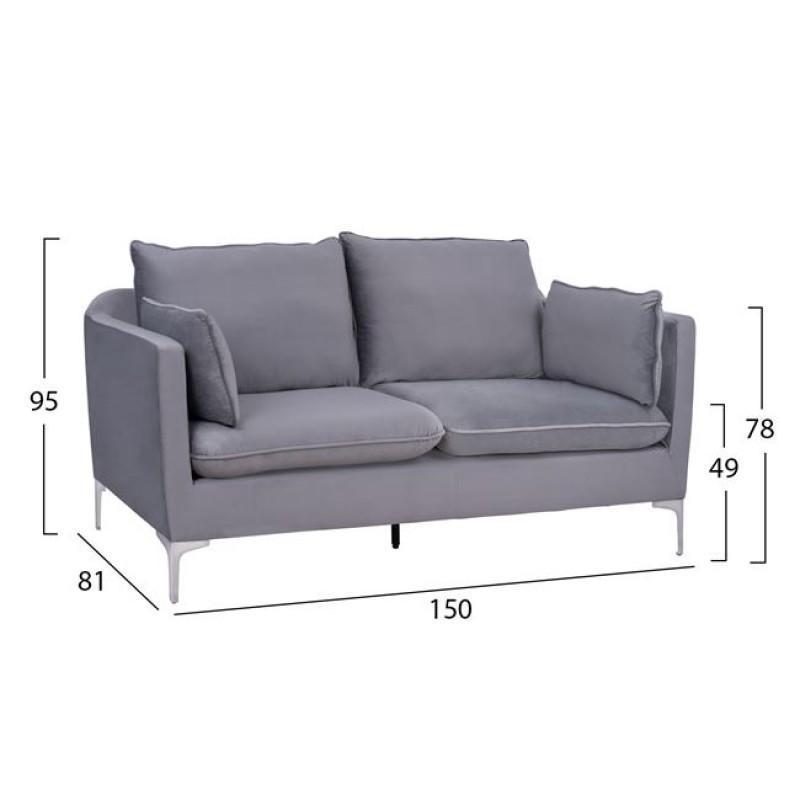 """Καναπές """"KAREN"""" διθέσιος από ύφασμα σε χρώμα γκρι 150x81x95"""