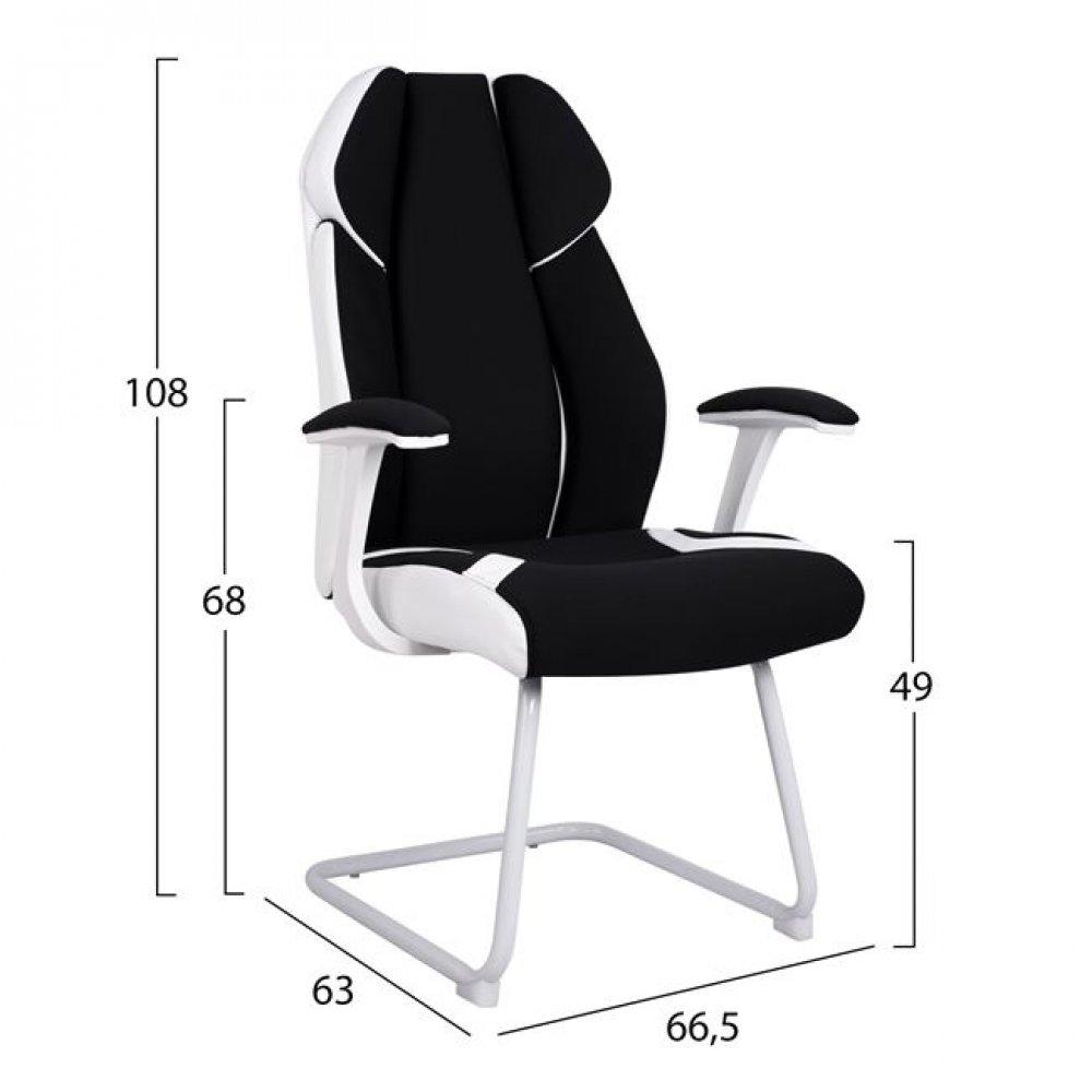 Πολυθρόνα επισκέπτη από ύφασμα/PP σε χρώμα μαύρο/λευκό 66,5x63x108
