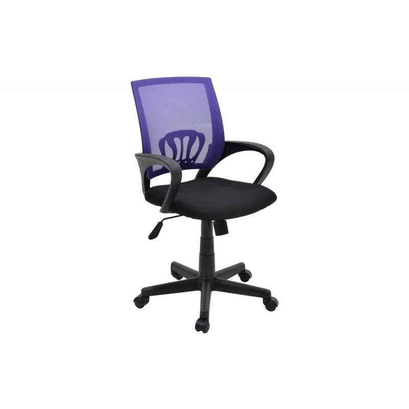 """Πολυθρόνα εργασίας """"BERTO"""" με ύφασμα mesh σε χρώμα μαύρο-μωβ 56x54x90/100"""