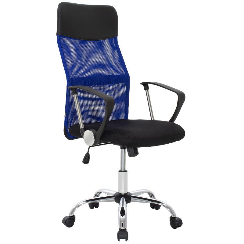 """Πολυθρόνα διευθυντή """"JOEL"""" από ύφασμα mesh σε χρώμα μαύρο-μπλε 59x60x120"""