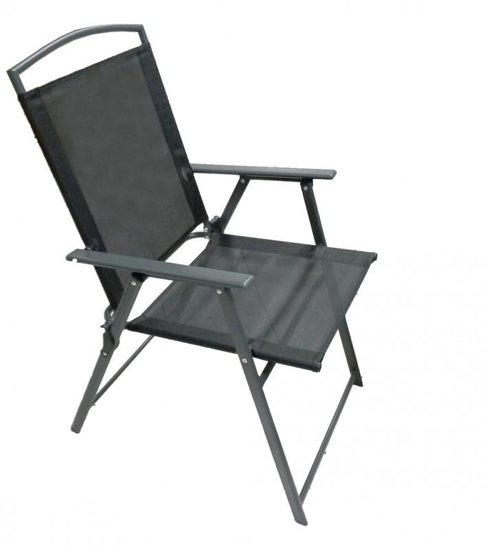 """Πολυθρόνα """"SOFIA"""" μεταλλική πτυσσόμενη σε χρώμα ανθρακί 56x61x90"""