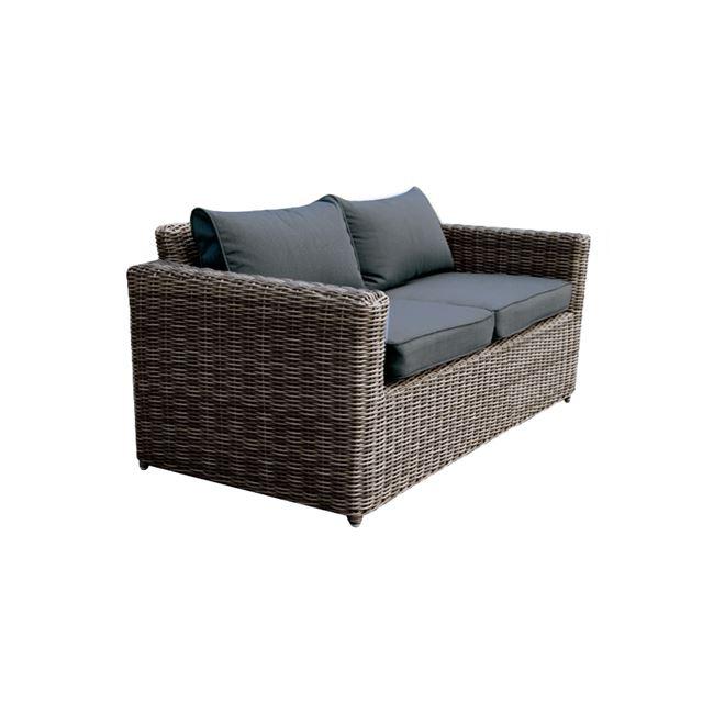 """Καναπές """"ARIZONA"""" διθέσιος αλουμινίου με πλέξη wicker σε χρώμα καφέ 138x77x73"""