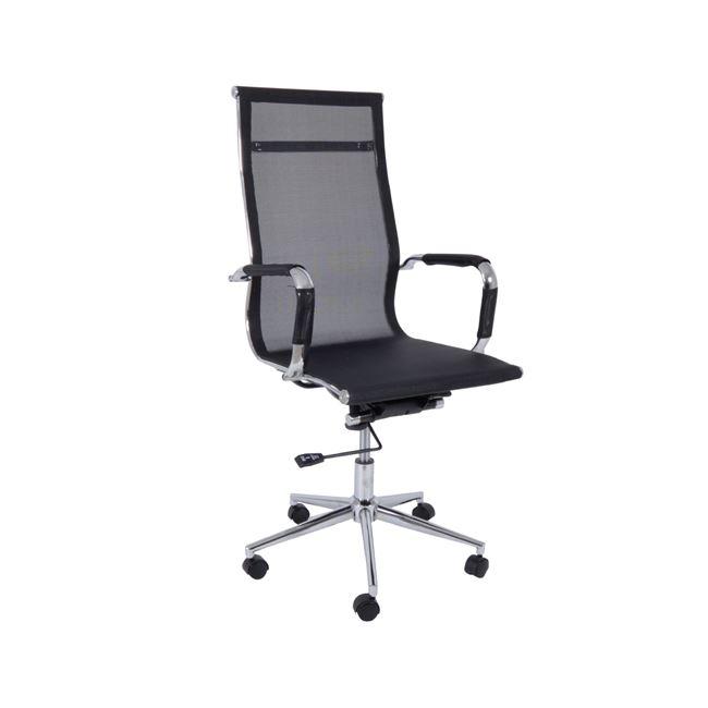 Πολυθρόνα διευθυντή με ύφασμα mesh σε μαύρο χρώμα 55x63x108/116