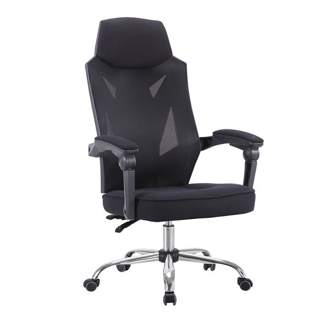 """Πολυθρόνα """"RELAX MESH"""" σε χρώμα μαύρο 65x64x118/126"""