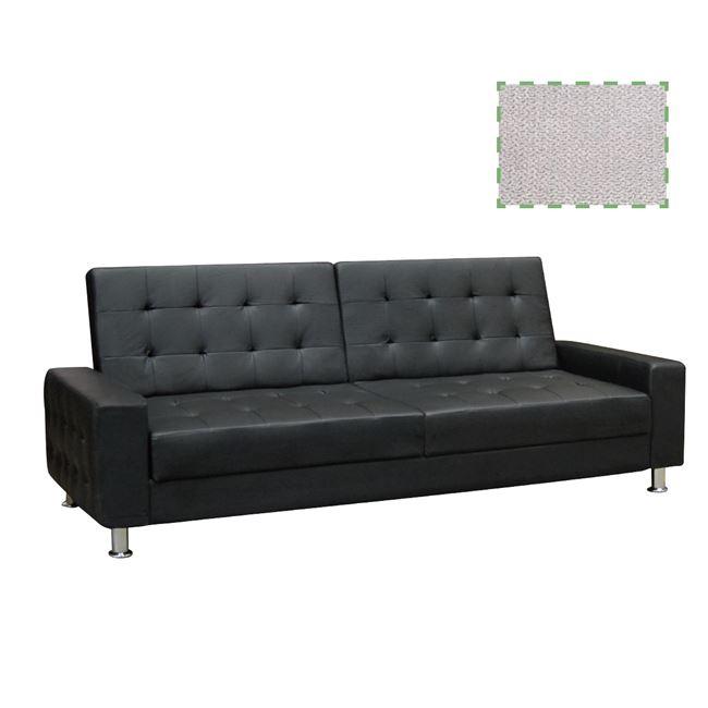 """Καναπές-κρεβάτι τριθέσιος """"MOBY"""" από ύφασμα στο χρώμα της άμμου 217x80x81"""
