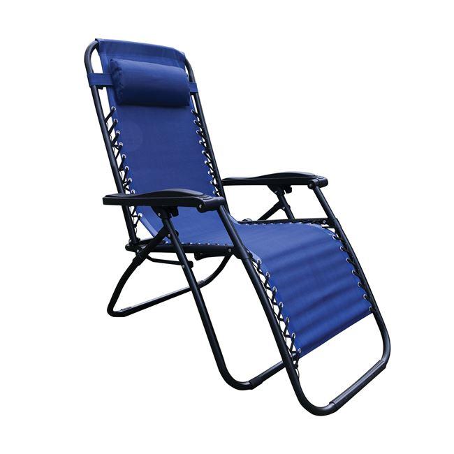 """Πολυθρόνα """"SUPER RELAX"""" από μέταλλο/ύφασμα σε χρώμα μπλε/ανθρακί 165x65x112"""