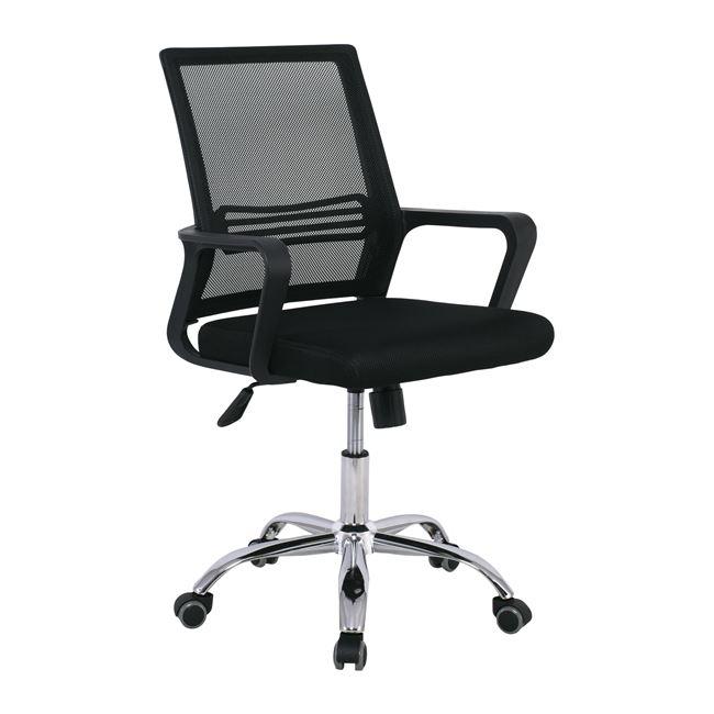 Πολυθρόνα γραφείου χρωμίου από ύφασμα mesh σε μαύρο χρώμα 58x62x89/99