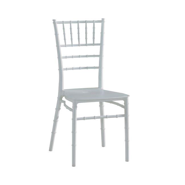 """Καρέκλα συνεδρίου """"ILONA"""" από PP σε χρώμα λευκό 40x45x89"""