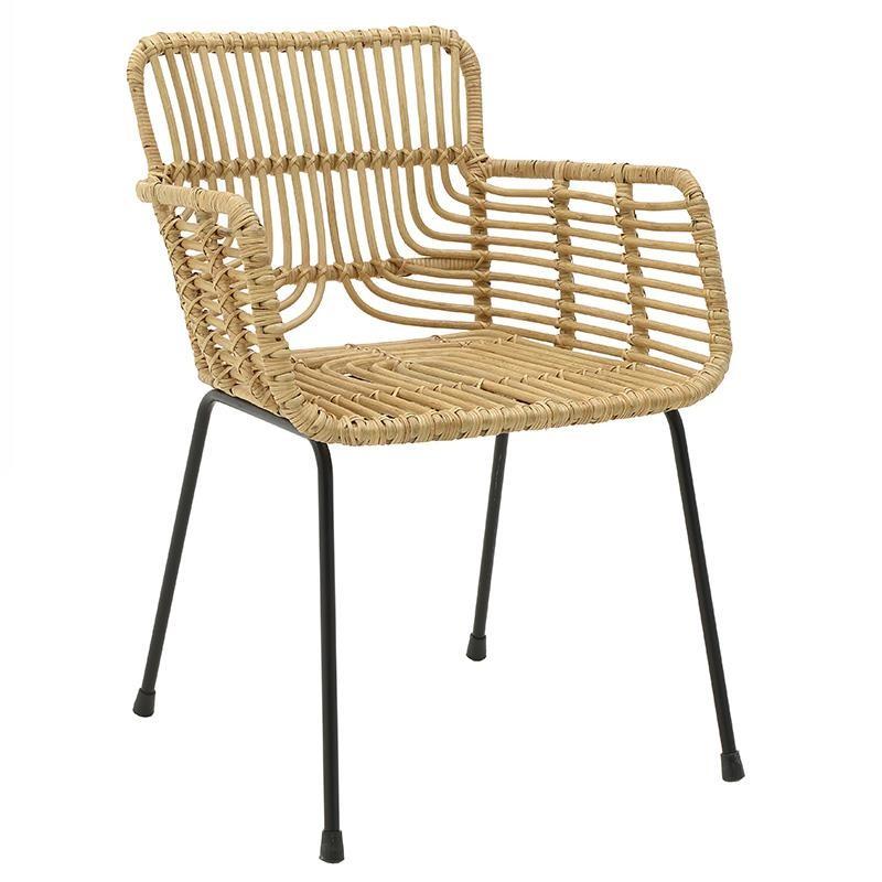 Πολυθρόνα εξωτερικού χώρου από wicker σε μπεζ χρώμα 59x59x80