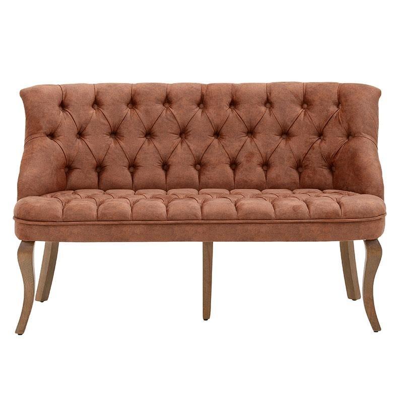 Καναπές διθέσιος υφασμάτινος σε καφέ χρώμα 127x68x78