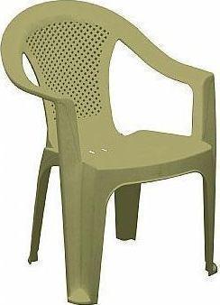 Πολυθρόνα «ΕΡΡΙΚΑ» πλαστική σε χρώμα μπεζ 59x60x80
