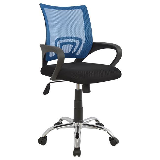 """Πολυθρόνα εργασίας """"BRISTONE"""" από ύφασμα σε χρώμα μαύρο/μπλε 55x55x102"""