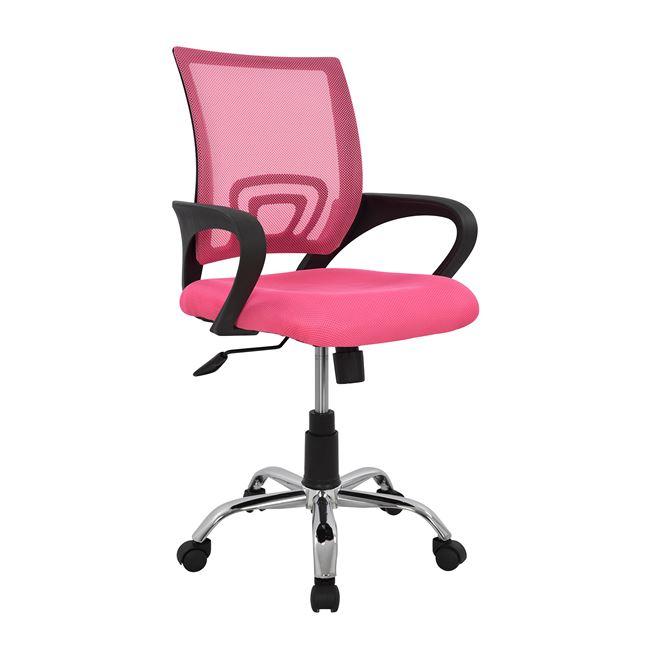 """Πολυθρόνα εργασίας """"BRISTONE"""" από ύφασμα σε χρώμα ροζ 57x54x103"""