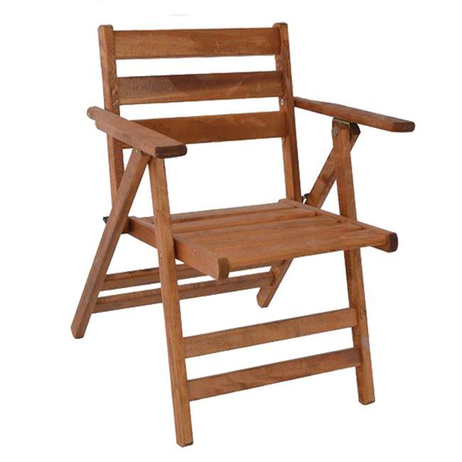 """Πολυθρόνα """"ΝΑΞΟΣ"""" πτυσσόμενη από ξύλο σε χρώμα καρυδί 62x68x81"""