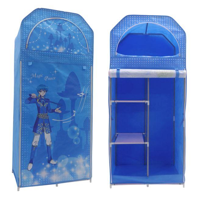 Ντουλάπα από ύφασμα σε χρώμα μπλε με σχέδιο 70x43x157
