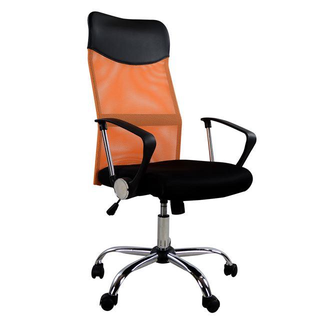 Πολυθρόνα εργασίας από ύφασμα/μέταλλο σε χρώμα μαύρο/πορτοκαλί 61x56x118