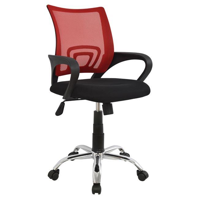 """Πολυθρόνα εργασίας """"BRISTONE"""" από ύφασμα mesh σε χρώμα κόκκινο/μαύρο 55x55x102"""