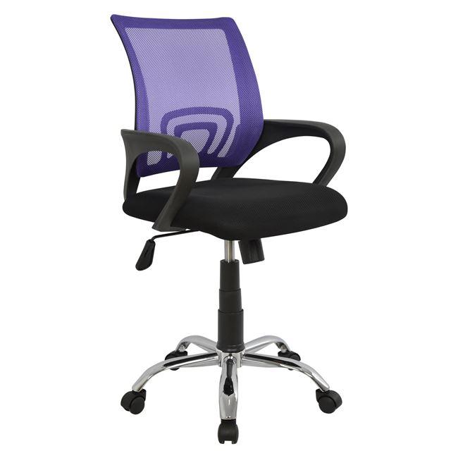 Πολυθρόνα γραφείου από ύφασμα σε χρώμα μωβ/μαύρο 55x55x102