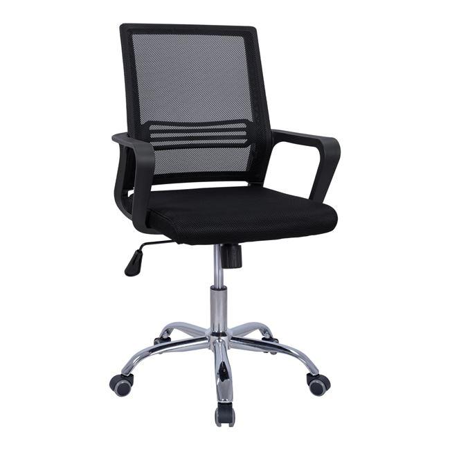 Πολυθρόνα εργασίας από ύφασμα mesh/μέταλλο σε χρώμα μαύρο 60x57x94-104