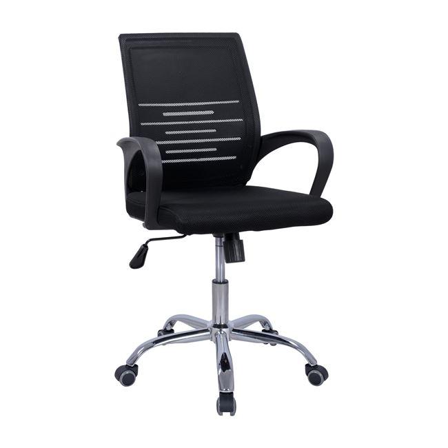 Πολυθρόνα γραφείου από ύφασμα mesh/μέταλλο σε χρώμα μαύρο 60x59x91-101