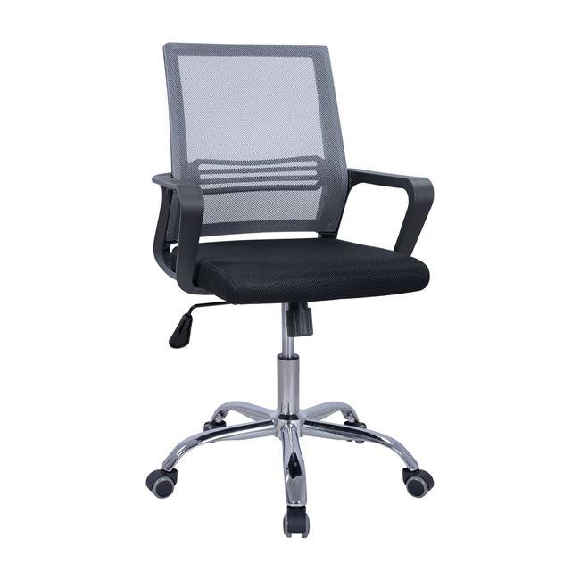 Πολυθρόνα εργασίας από ύφασμα mesh/PP σε χρώμα γκρι 60x57x104