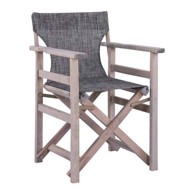 """Πολυθρόνα σκηνοθέτη """"ΛΗΜΝΟΣ"""" από ξύλο/textilene σε χρώμα γκρι 57x54x88,5"""